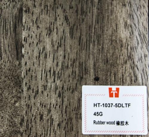 深圳木纹纸厂家