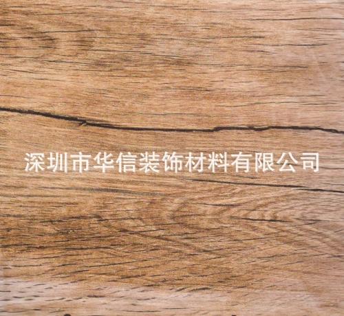 优质石纹纸