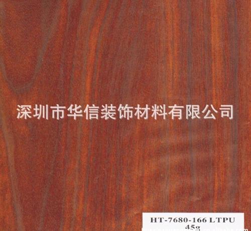 石纹纸订制商